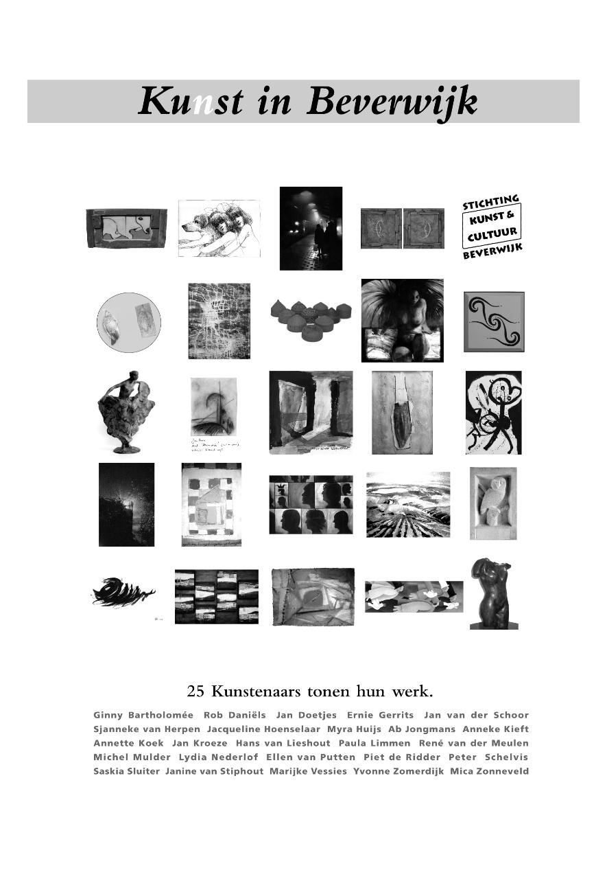 poster kunstroute 2007